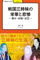 オトナのための社会見学ガイドブック