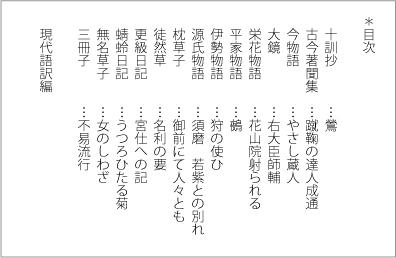 現代 訳 若紫 語 源氏物語『若紫/北山の垣間見』現代語訳(1)(2)